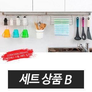 홈-주방봉세트B(도자기)/식기건조대세트