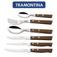 트라몬티나 트레딕셔널 커트러리 단품 모음전
