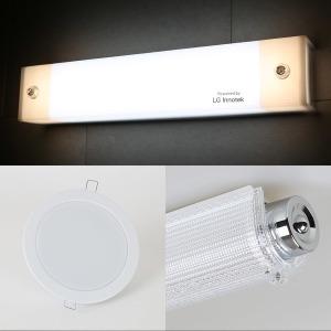 LED 욕실등 전등 주방등 직부등 조명 화장실 등 기구