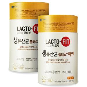 종근당건강 락토핏 생유산균+아연 2000mgx60포x2통