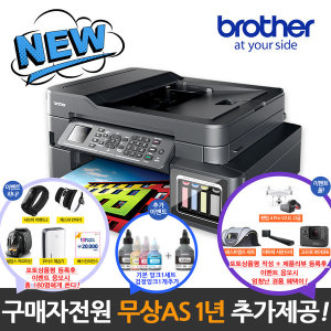 MFC-T910DW 무한잉크 복합기+프린터+팩스 상품평이벤트