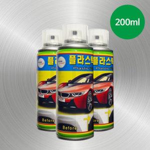 복원제 자동차 플라스틱복원제 200(재료포함)