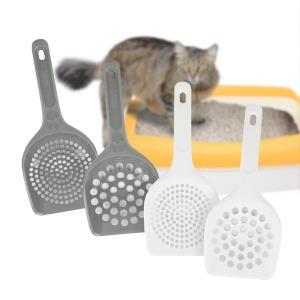 사빅 모래삽 화이트/그레이 똥삽 고양이용품