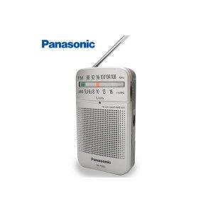 RF-P50 파나소닉 휴대용 라디오