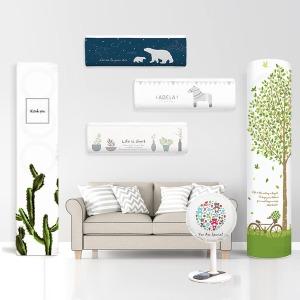 에어컨커버/스탠드 선풍기 덮개 벽걸이 원형사각 카바