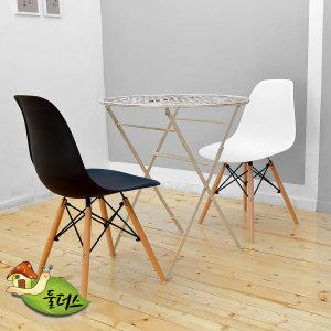 이지심플 에펠의자/카페의자/미용실의자