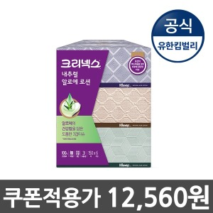 내추럴 알로에 로션 150매X6개입/휴지/미용티슈