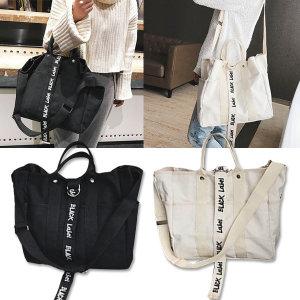 에코백 여성가방 숄더백 토트백 크로스백 백팩 - 상품 이미지