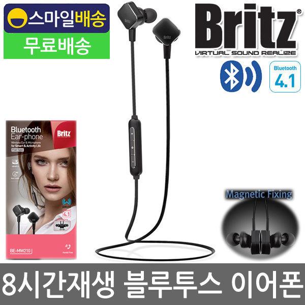 BE-MW210 블루투스 무선 이어폰 자석 운동용 핸즈프리