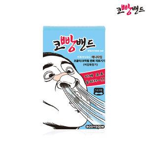 코빵밴드 애니타임 코골이 방지 코막힘 방지 14매