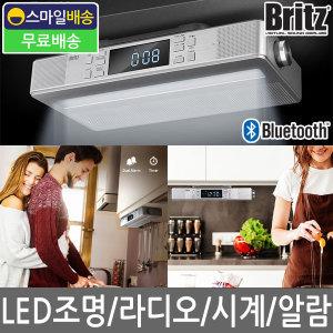 BA-KB1000 블루투스 스피커 LED조명 주방 라디오 시계