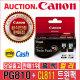 캐논코리아비즈니스솔루션 / 캐논잉크정품 PG-810+CL-811 PG810 CL811 MP237 MP245