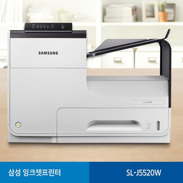 JE-삼성 SL-J5520W 잉크젯 프린터 정품잉크포함