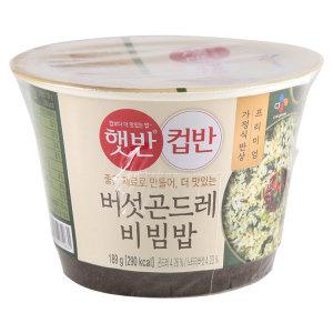 (묶음할인)CJ_햇반컵반_버섯곤드레비빔밥_189G