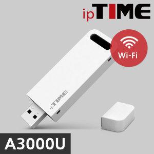 A3000U 와이파이 USB 무선랜카드 WiFi ㅡ당일발송ㅡ