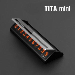 TITA mini 자동차 주차번호판 전화알림판 차악세사리