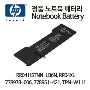 HP 정품 배터리 RR04 HSTNN-LB6N Omen 15