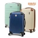 여행준비 에다스 캐리어 인기상품 여행가방 기내용