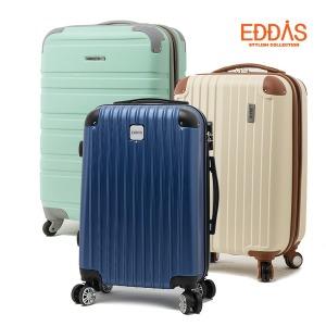 여행시즌 에다스 여행용 캐리어/기내용 여행가방