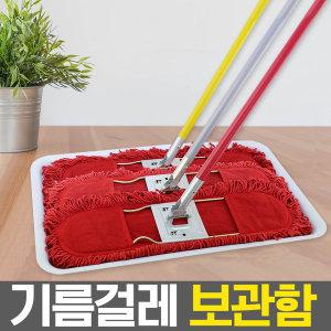 걸레보관함 45cm(기름걸레/걸레받침/대걸레/리스킹)