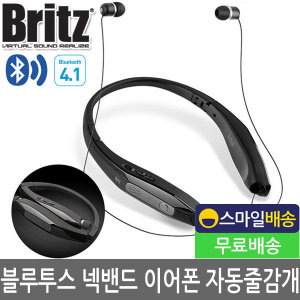 BE-N700A 넥밴드 접이식 블루투스 이어폰 스피커 Black