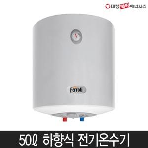 대성쎌틱 SEV-50 전기온수기 순간 설치 저장 업소 D1