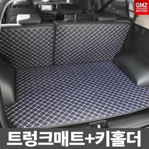 퀼팅가죽 3D트렁크매트+2열등받이+키홀더/카매트