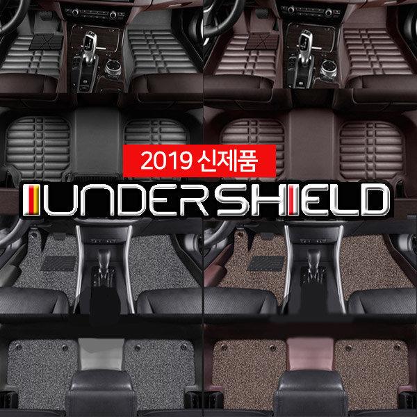 언더쉴드/당일배송/친환경/고품질/5D카매트/6D카매트