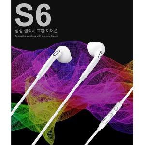 삼성 갤럭시 호환 이어폰 S6