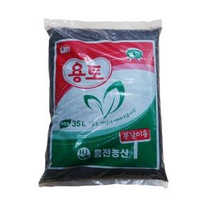 분갈이흙/분갈이용토/용토 골드 가정용 35L 1포