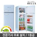벨 레트로 글라스 냉장고 RD22ASB 220L 소형 2도어