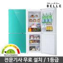 벨 레트로 글라스 냉장고 SR-C15AM 소형 146L 상냉장