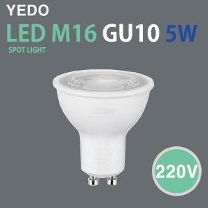 LED MR16 GU10 220V 5W 할로겐 LED할로겐 ELPHOS
