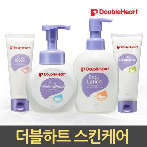 더블하트 베이비로션/크리미오일/크림/워시/아기로션
