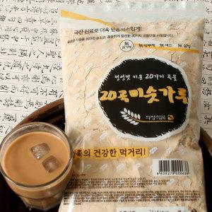 20곡 미숫가루 1kgx3봉(3kg)/선식/간식/아침식사대용