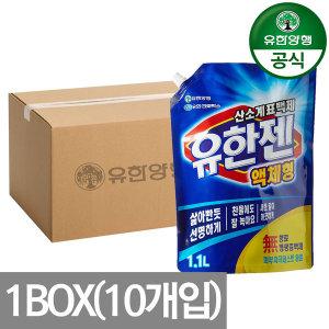 유한젠 액체형 리필 1.1Lx10개 1BOX