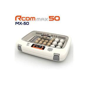 알콤MAX50 조류부화기 자동부화기 병아리부화기 조류