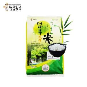 대나무향미 쌀20kg 햅쌀 출시 현미 찹쌀 신동진 귀리