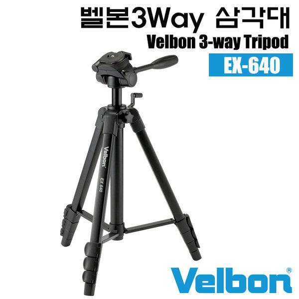 정품 벨본 Velbon EX-640 EX640 3way 삼각대