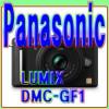 파나소닉 루믹스 DMC-GF1[병행수입] 렌즈선택형 특가판매