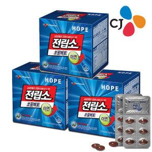 CJ 전립소 쏘팔메토 60캡슐 3박스 6개월 남성 전립선