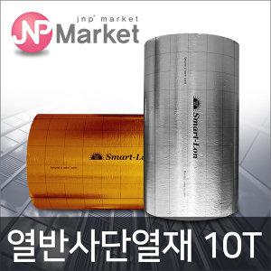 열반사단열재10T 은박 양면/접착 25M 단열재 보온재