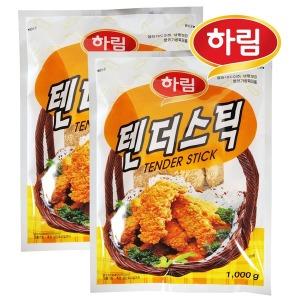 하림 텐더스틱 1kg+1kg