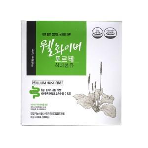 웰화이버 포르테/60포/1개월분/식이섬유/화이바/쾌변