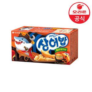 [오리온] 상어밥 새우버거맛 40g x 15개