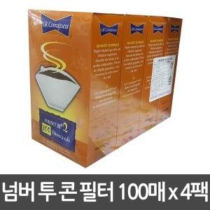 넘버 투 콘 핸드드립 커피필터 400매/여과지/종이필터