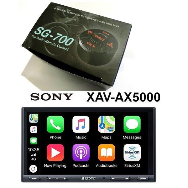 소니 XAV-AX5000 + sg-700 유선 리모콘