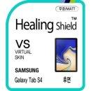 삼성 갤럭시 탭S4 LTE 후면용 무광매트 외부필름2매