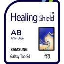 삼성 갤럭시 탭S4 LTE 안티블루 시력보호액정필름 1매