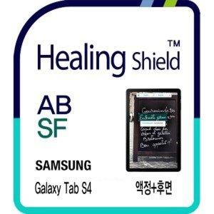 삼성 갤럭시 탭S4 LTE 시력보호액정필름1매+후면매트2